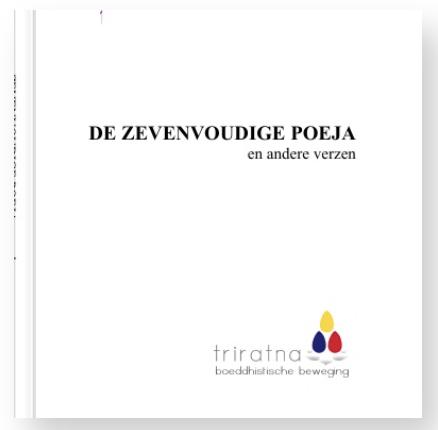 Poejaboek 2020